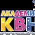 С февраля по апрель в «Планете КВН» начинает свою работу интенсив-курс «Академии КВН» - территории детского творчества